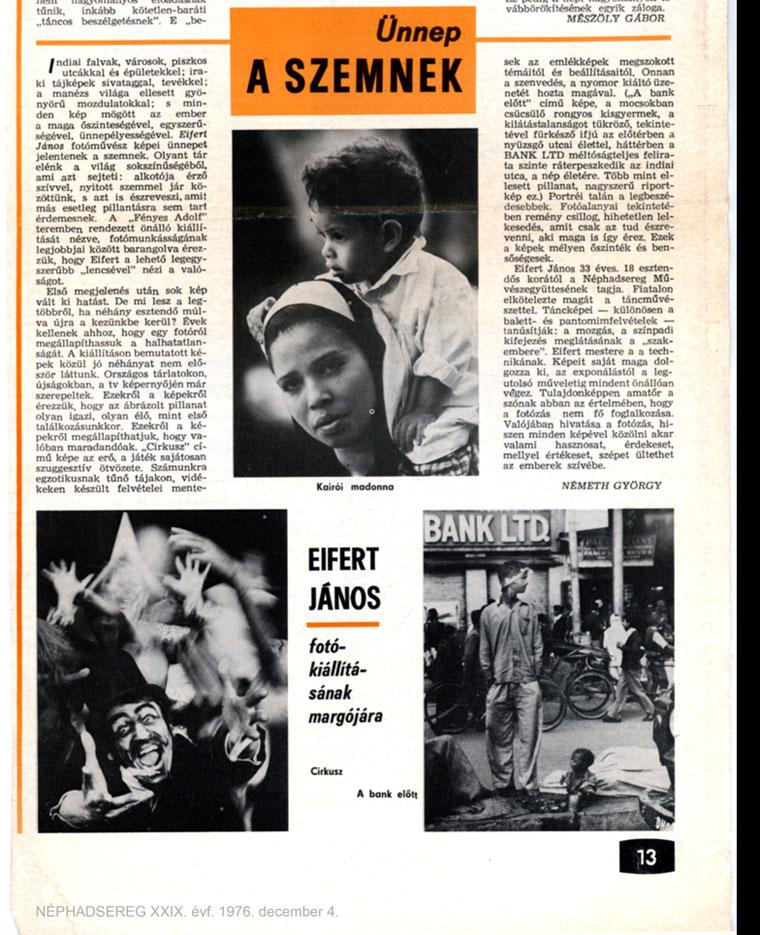 Néphadsereg, 1976.12.04