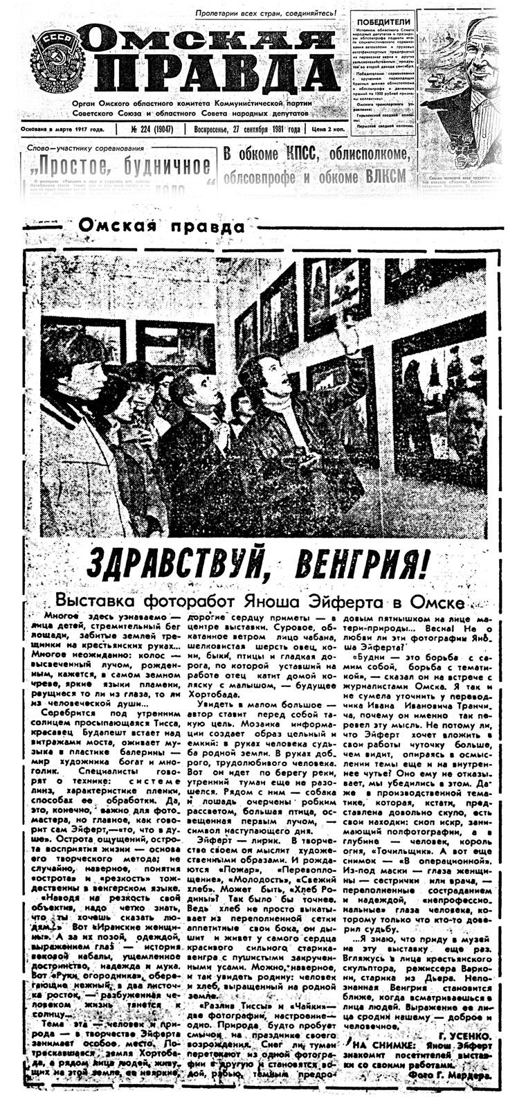 2011.09.27-Omszkájá-Pravda