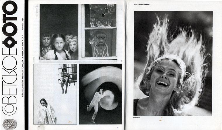 1984.07.Szovjetszkoje-Foto-