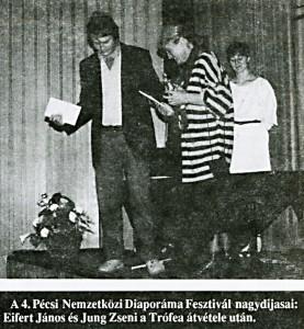 4.-Pécsi-Diaporáma-Fesztivál-díjátv-1987