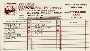 1990.11.-Notification-card-