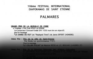 1991.11.25-saint-Etienne-pr