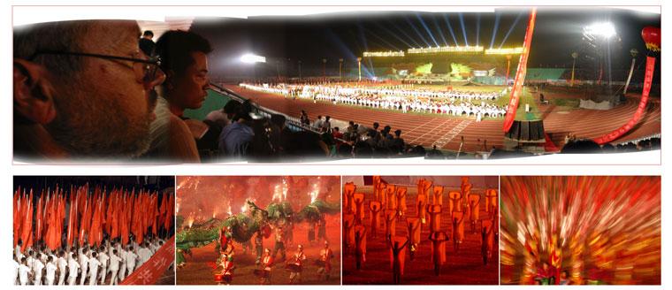 2002.09.Jiaozuo-Stadion
