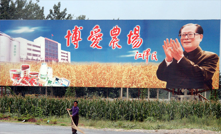 Eifert János: Óriásplakát az út mellett (Kína, Henan tartomány 2002)