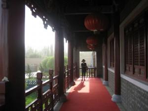 Ku-Che-királyi-palota