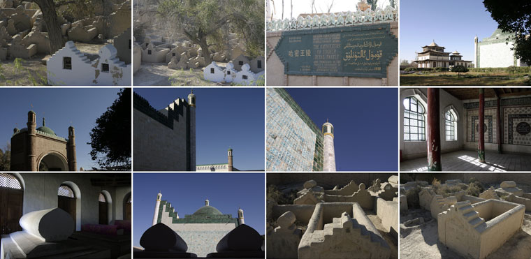 China-Hami-Uygur-Kings-Mausoleums
