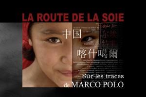 Eifert János: Kína, Selyemút (2007), digiráma