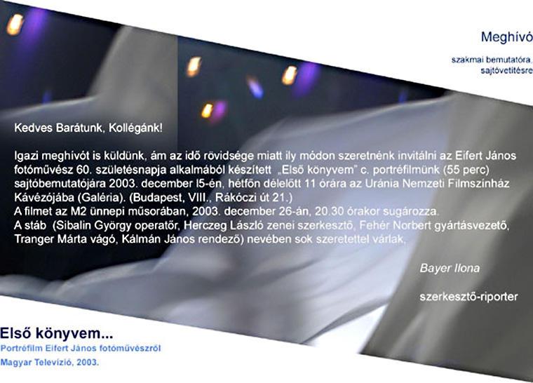 elso-konyvem_filmbemutato-200812261