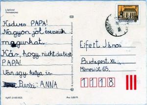 1984.07.07. Képeslap Annától, Papának - Eifert