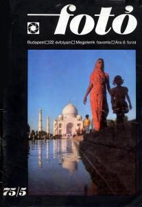 Fotó 1975/5 - címlap: Eifert, Tadj Mahal, India