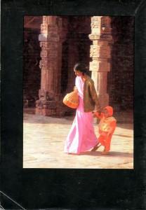 Fotó 1975/5 - hátsó borító: Eifert, Tadj Mahal, India
