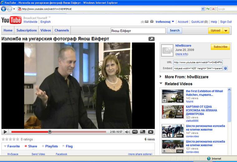 youtube.com-Eifert János, Móger Ildikó