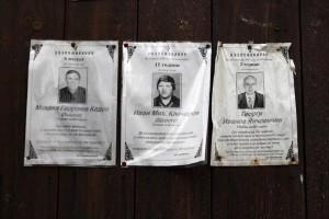 Gyászjelentések, Bansko, Bulgaria - Photo: Eifert János