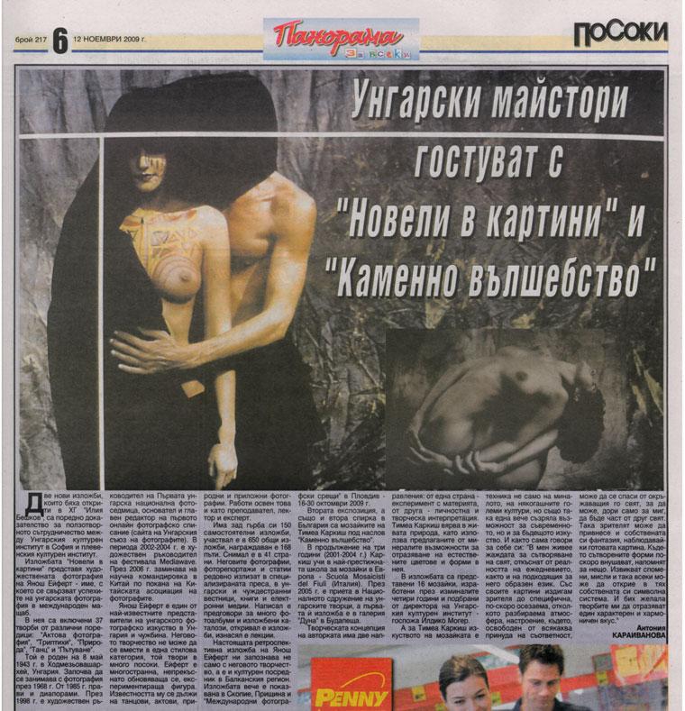 Medii-posoki-2009.11.12