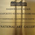 National-Art-Gallery-Sofia