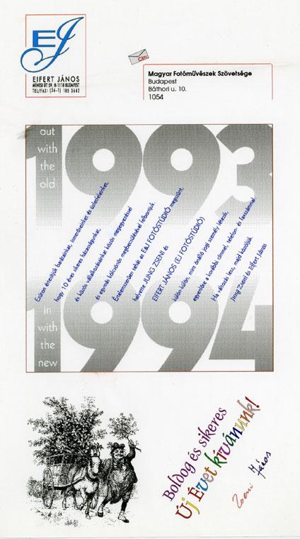Jung-Eifert-1993-1994