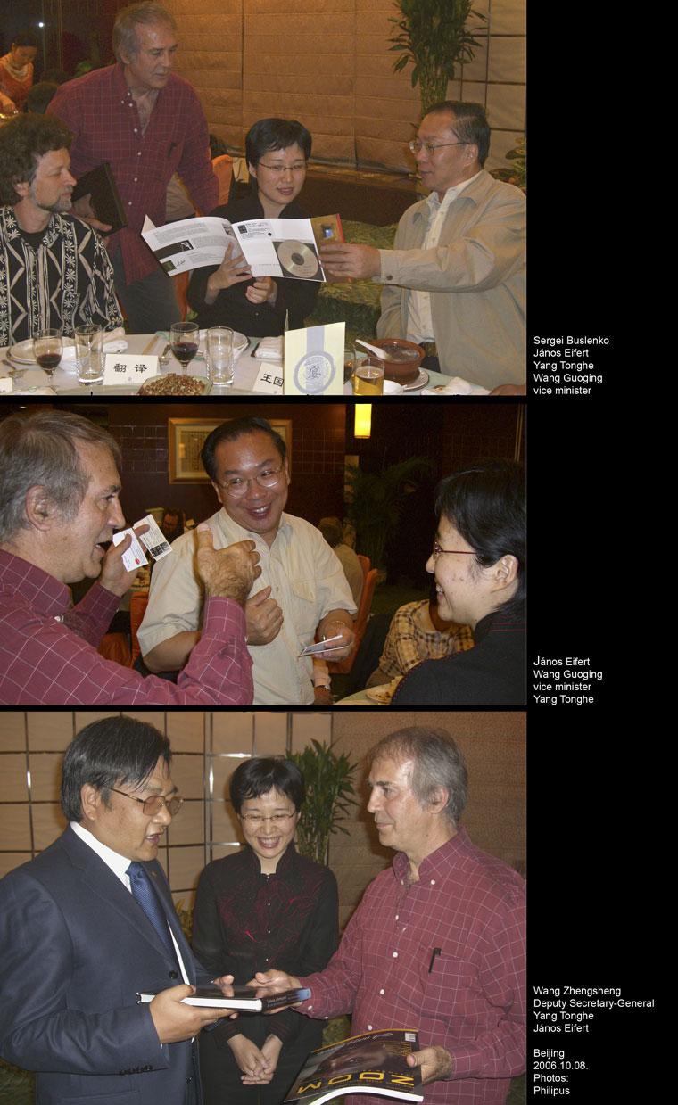 2006-Kína-Beijing-Vice-President-Zhengsheng