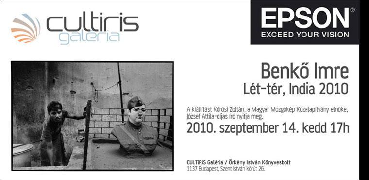 Cultiris-Galéria-Benkő-India-kiállítás-meghívó