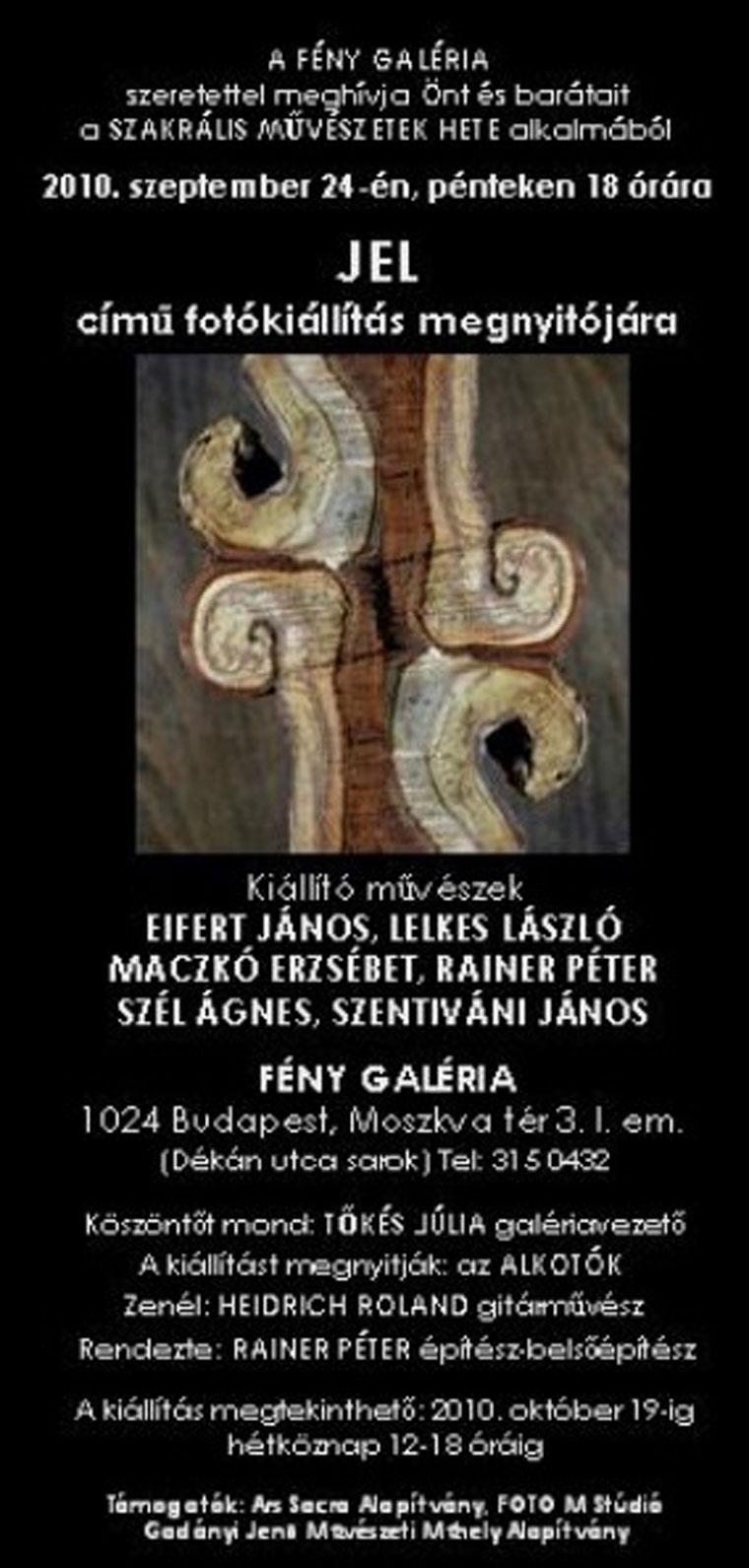 FÉNY-Galéria-meghívó-2010