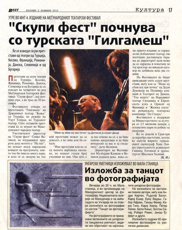 2010.11.02.-Bect-Izlozsba-za-tancot