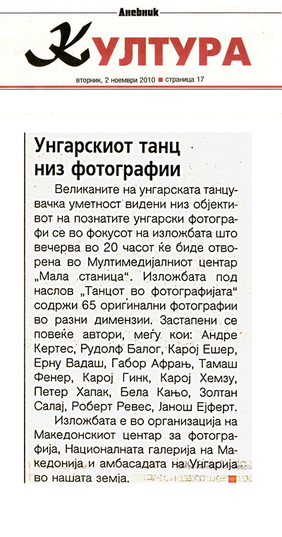 2010.11.02.-Dnevnik-Kultura-presse