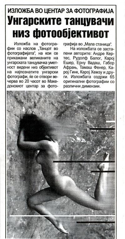 210.11.02.-sajtoanyag-Szkopje