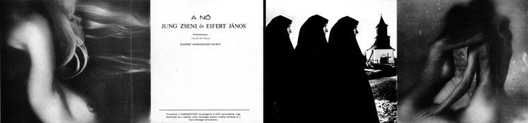 1984.-HungaroCoop-Galéria-kat