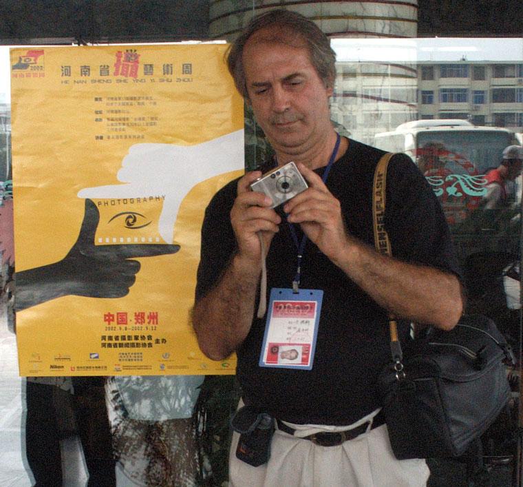 2002.09.08.-Jiaozuo-EJ0092