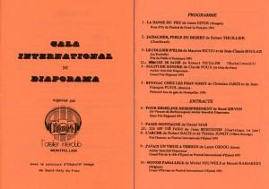 1991.11.22-Gala-Internation