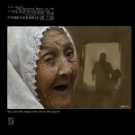 Kashgar, Gaotai, Old Women, 2006.08.06.