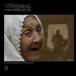 Kashgar, Gaotai, Old Women, 2006.08.06.