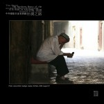 Kashgar, Gaotai, Old man, 2006.08.07.