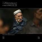 Kashgar, Portrait, 2006.08.06.