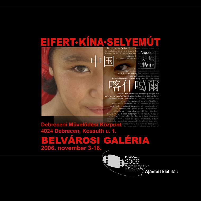 2006.11.-Debrecen-EifertSel