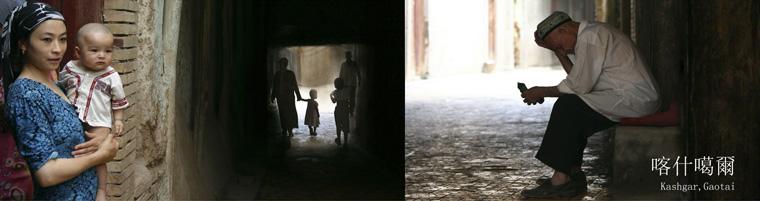 Gaotai (Kashgar, Xinjiang, China, 2006.08.05.)