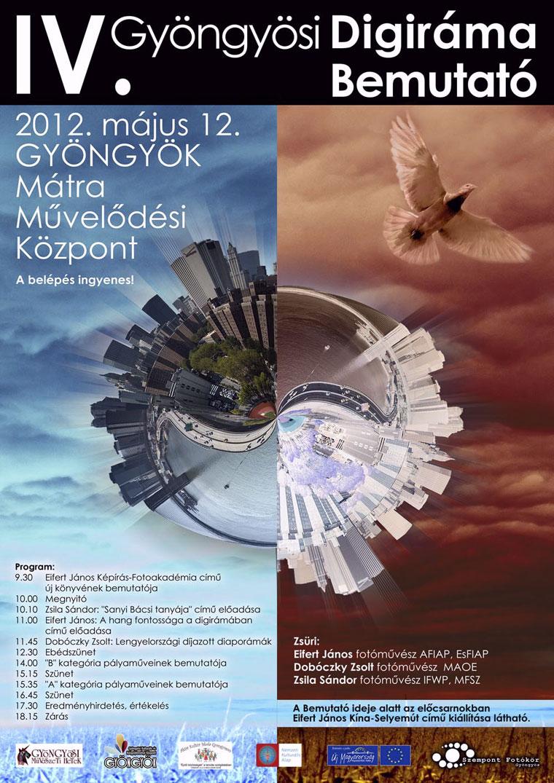 2012.05.12-Digiráma_Gyöngyös_2012_plakát