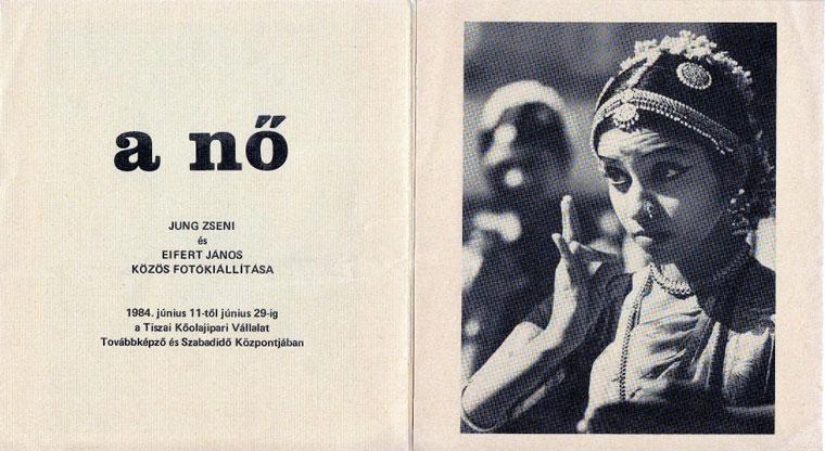 1984.06.11-A-Nő-Jung-Zseni-és-Eifert-János-kiáll-meghívó-A