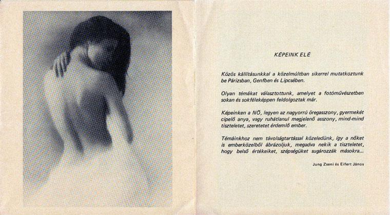 1984.06.11-A-Nő-Jung-Zseni-és-Eifert-János-kiáll-meghívó-B
