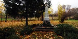 Hont, 1914-18 Világháborús emlékmű (Photo: Eifert János)