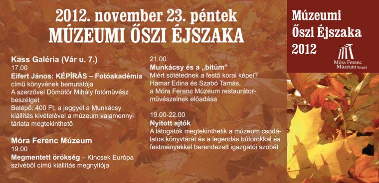 2012.11.23-muzeumi-oszi-ejszaka-1