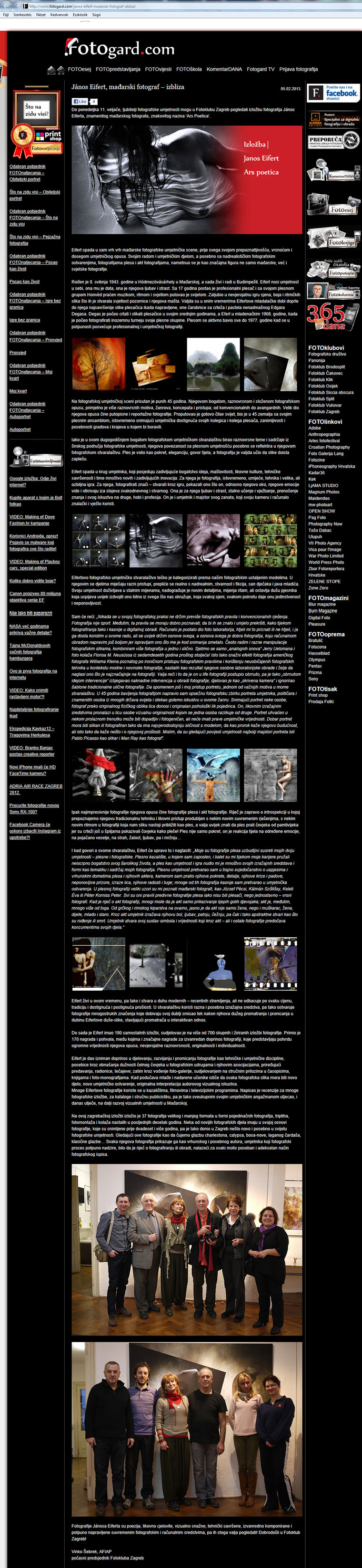 2013.02.05. Fotogard.com, Zagreb
