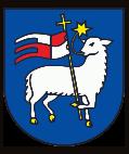 Trencsén város címere