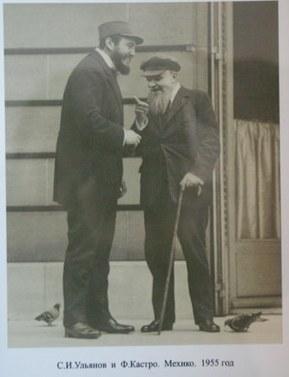 Szergej Iljics Uljanov és Fidel Castro (Mexikó, 1955)
