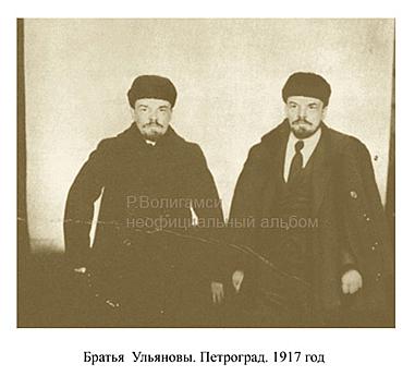 Vladimir és Szergej Iljics Uljanov (Moszkva, 1917)