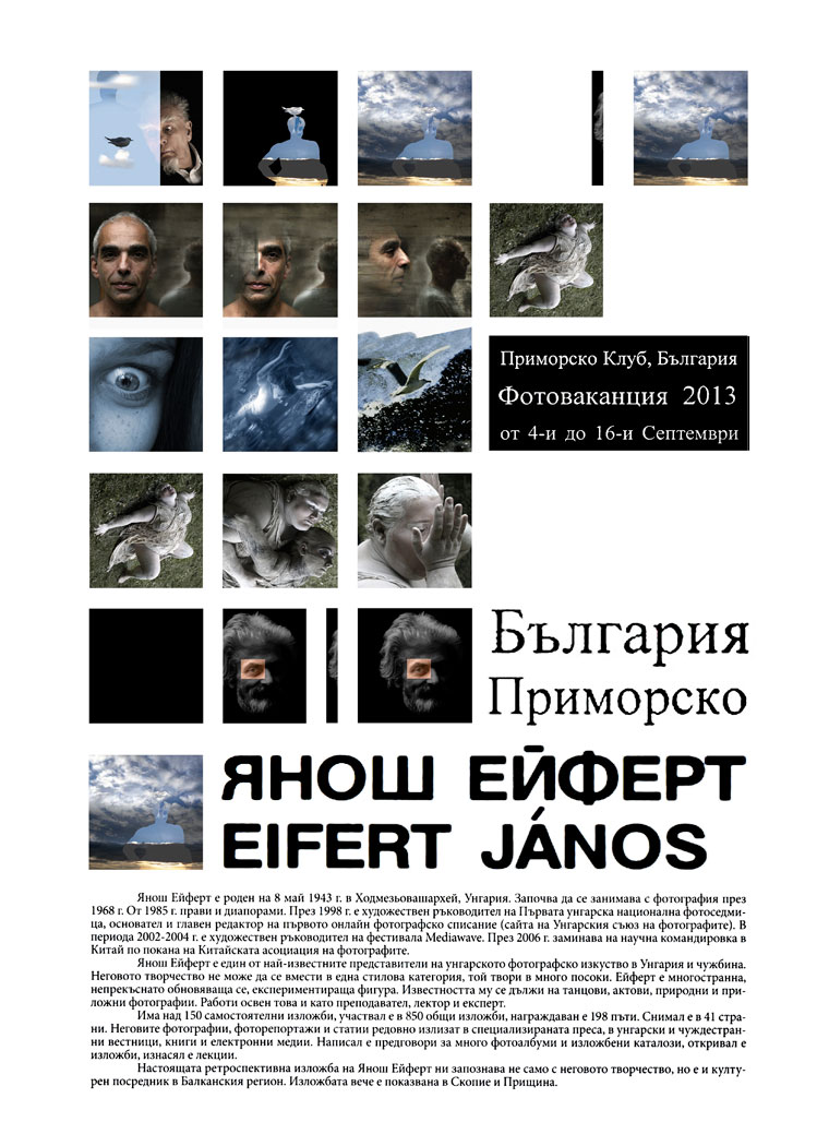 Kiállításom plakátja (Primorsko, Bulgaria, 2013.09.07.) Photo: Eifert János