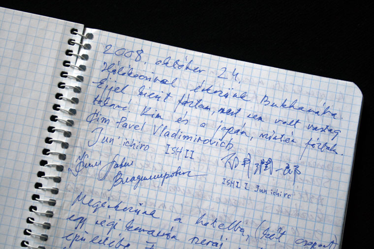 Naplóbejegyzés: Üzbegisztán, Bukhara, 2008.10.24.