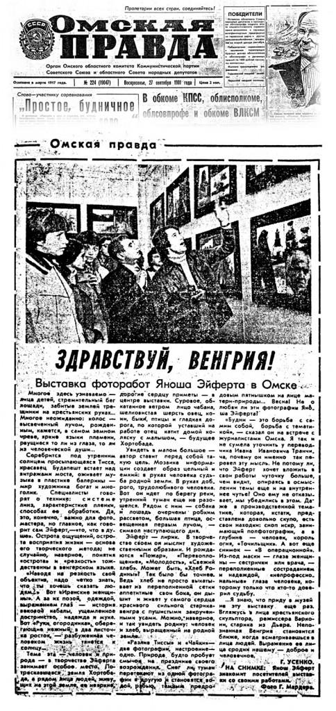 Omszkájá Pravda, 2011.09.27.