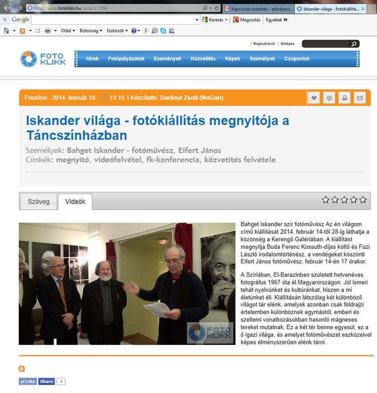 FotoKlikk, 2014.02.18.