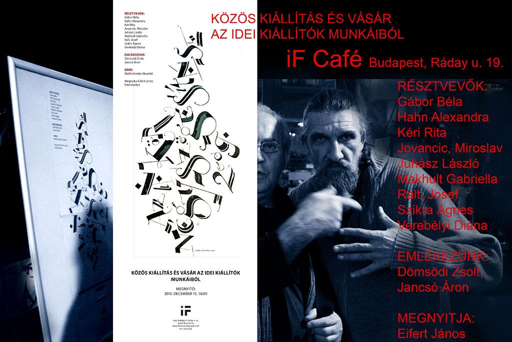 2015.12.15.-iF-Café-plakát
