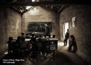 Hong-Li (China): Village-Class